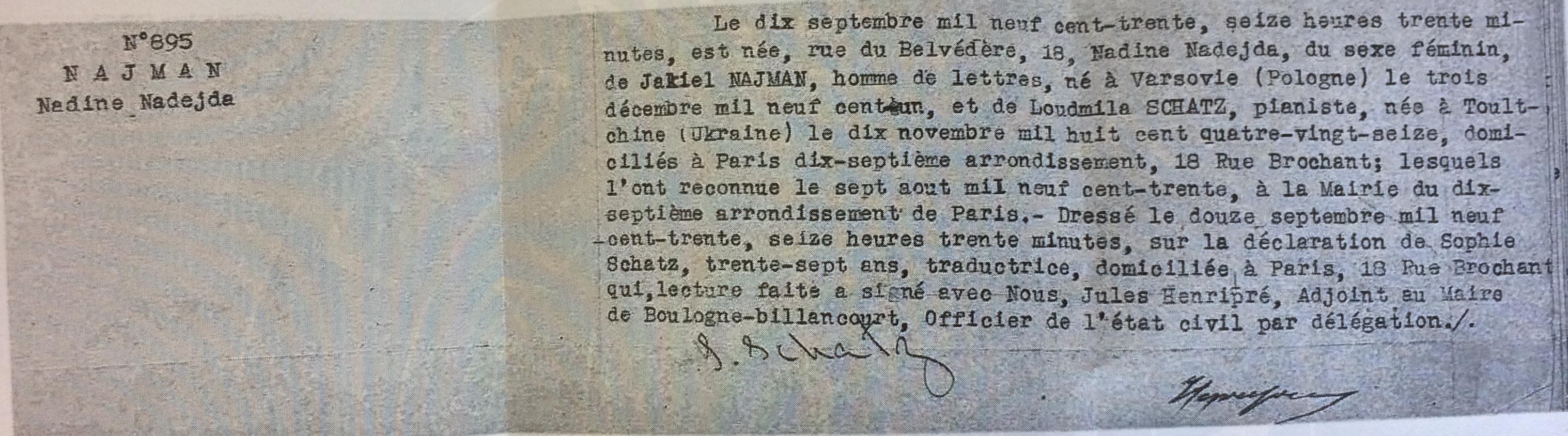 Acte naissance de Nadine NAJMAN [Archives d'Etat civil, mairie de Boulogne-Billancourt]