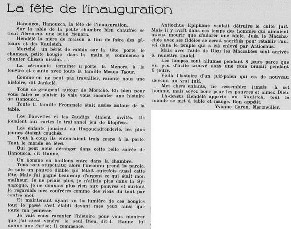 Poème d'Yvonne CARON in [La Tribune Juive Paris Strasbourg 20 décembre 1935]