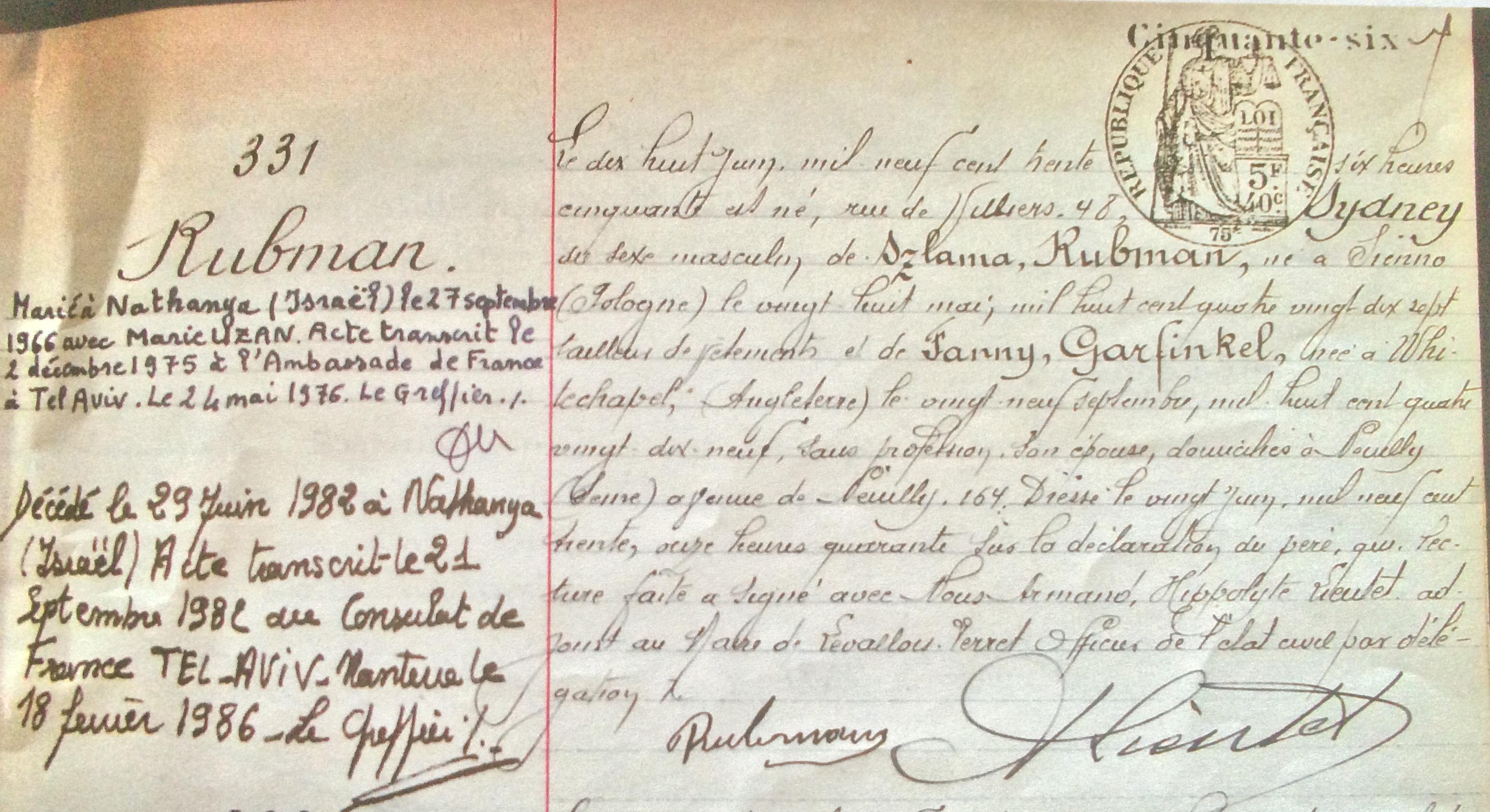 Acte de naissance deSydney RUBMAN [Archives des Hauts de Seine, 4E/LEV 192]