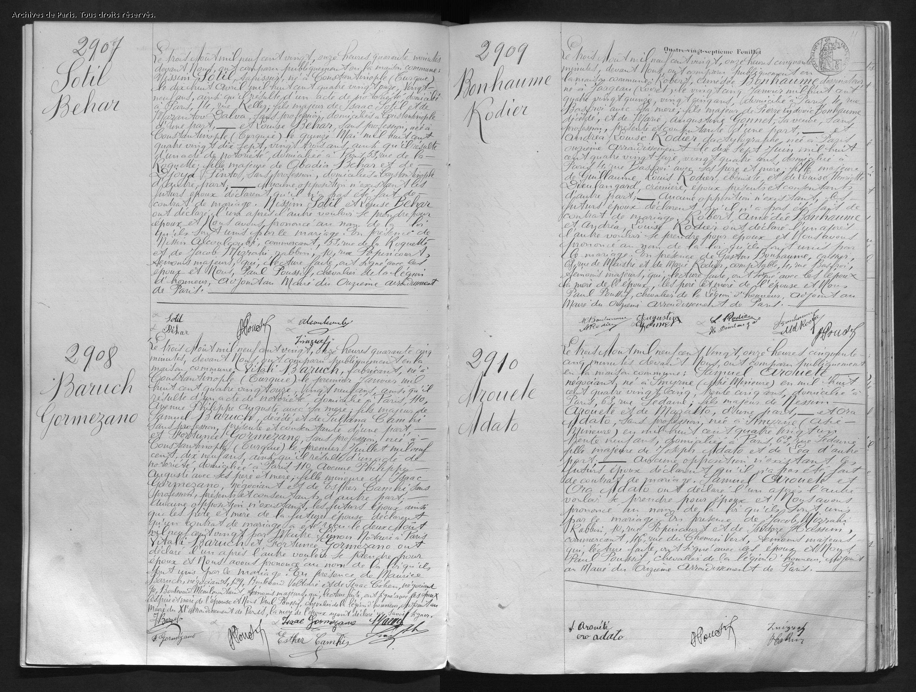 Acte de MAriage de Samuel AROUETE et Oro ADATO [Archives Municipales de Paris, en ligne]