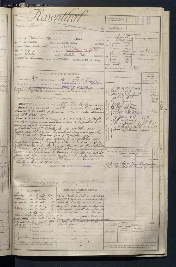 Registre Matricule de Marcel ROSENTHAL [Archives Municipales Ville de Paris,  D4R1]