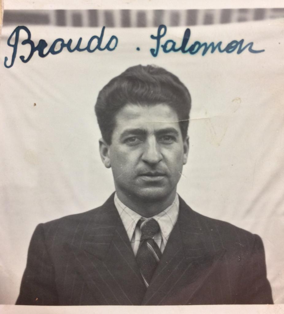 Salomon BROUDO circa 1941 [SHD 21 P 431 008]