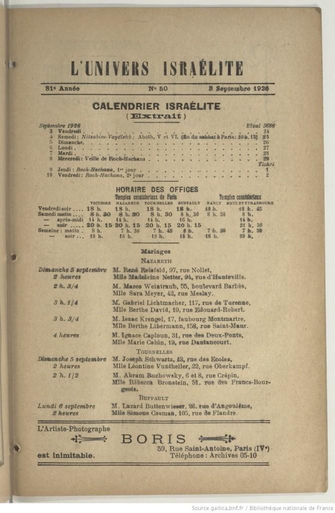 L'Univers Israélite 03 Septembre 1926 [BNF, Gallica en ligne]