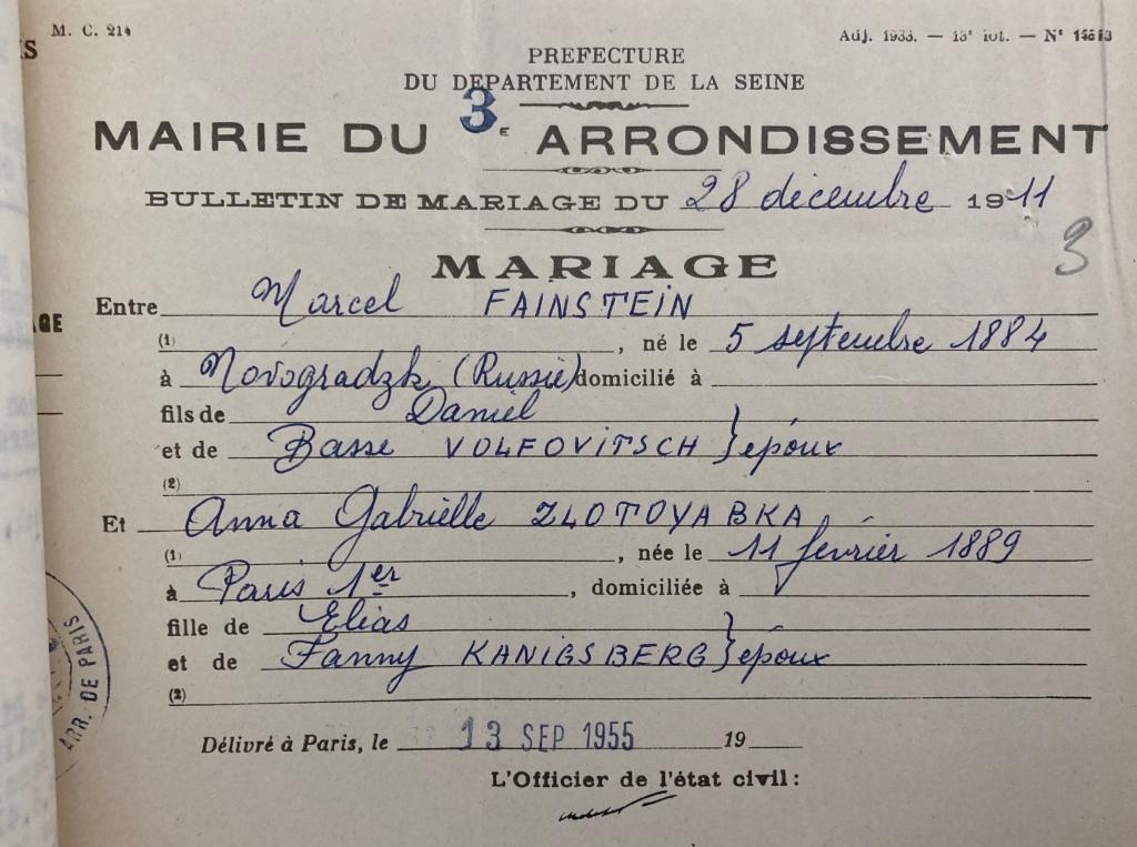 Bulletin de mariage de Marcel FAINSTEIN et Anna ZLOTOYABKA [DAVCC 21 P 448 365]
