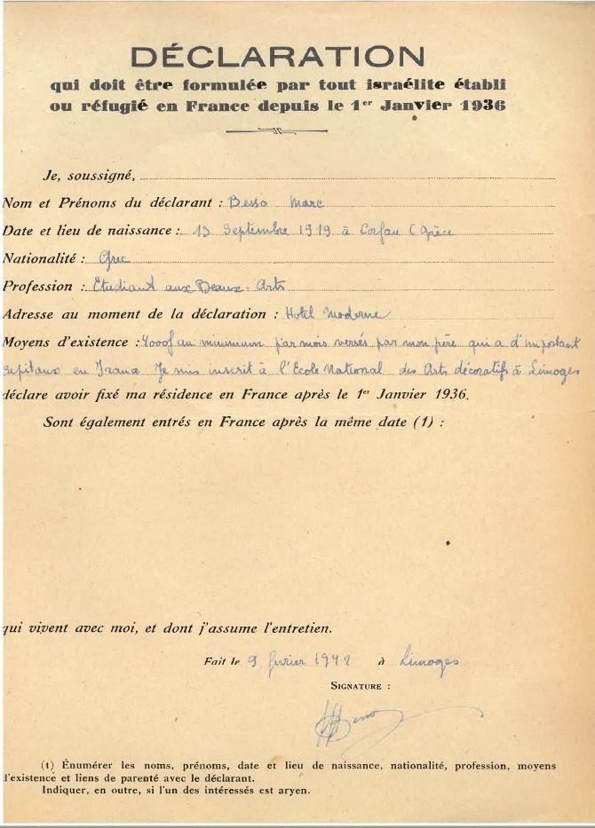 [Archives Départementales de la Vienne 985W485]